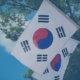 Südkoreanische Aktien 2021 - Welche sind die besten?