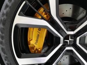 Geely Projekt mit Volvo - Polestar